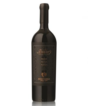 cabernet-sauvignon-founders-selection-vina-echeverria-shelved-wine
