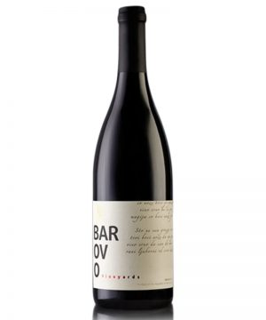 barovo-single-vineyard-tikveš-shelved-wine